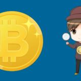 仮想通貨のイーサリアム(ETH)を徹底解説!特徴&今後の将来性について